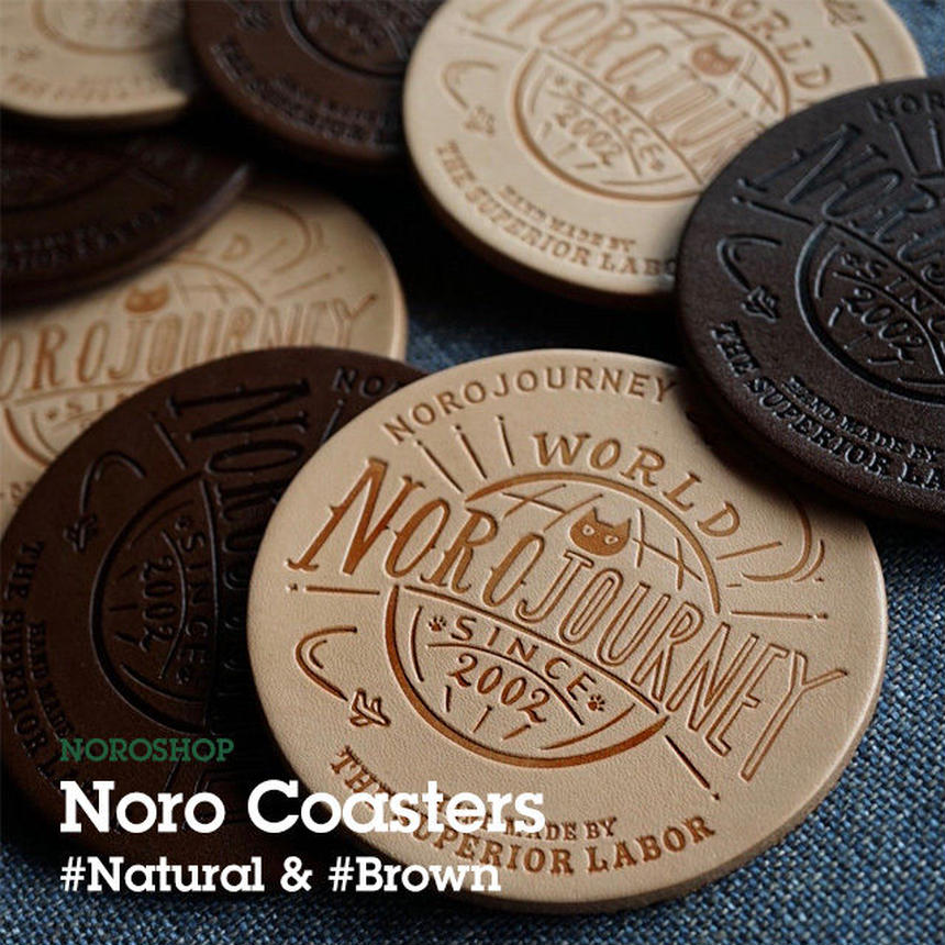 ノロの本革コースター(4枚組)