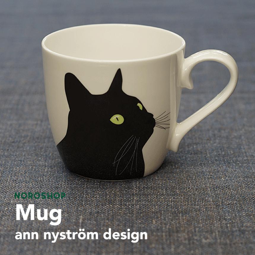 【ann nyström design】黒猫のマグカップ(12/19以降の発送となります)