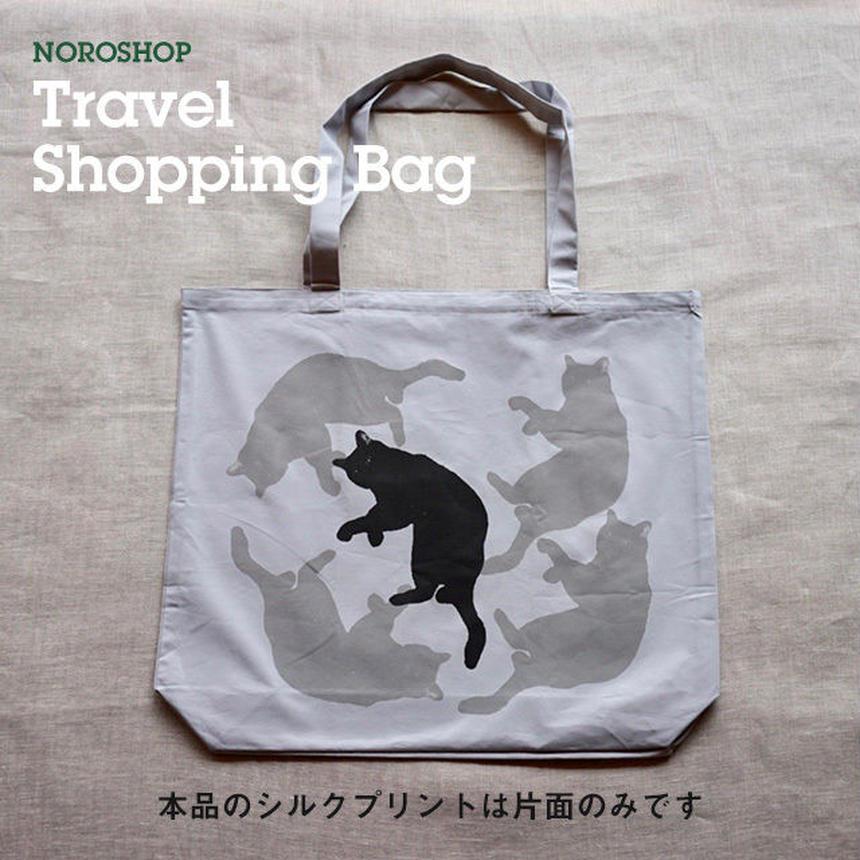 トラベルショッピングバッグ(片面シルクプリント)