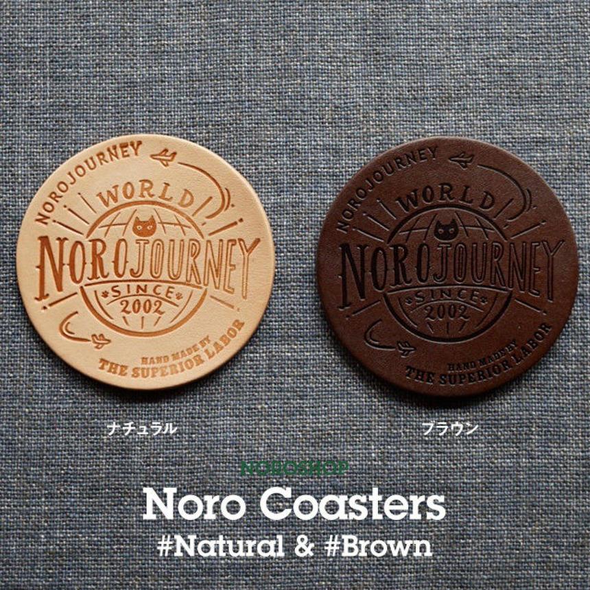 ノロの本革コースター(単品)