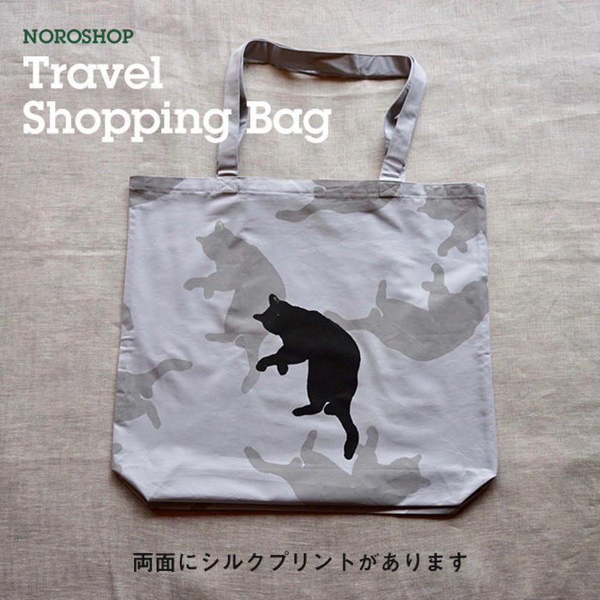 トラベルショッピングバッグ  (両面シルクプリント)
