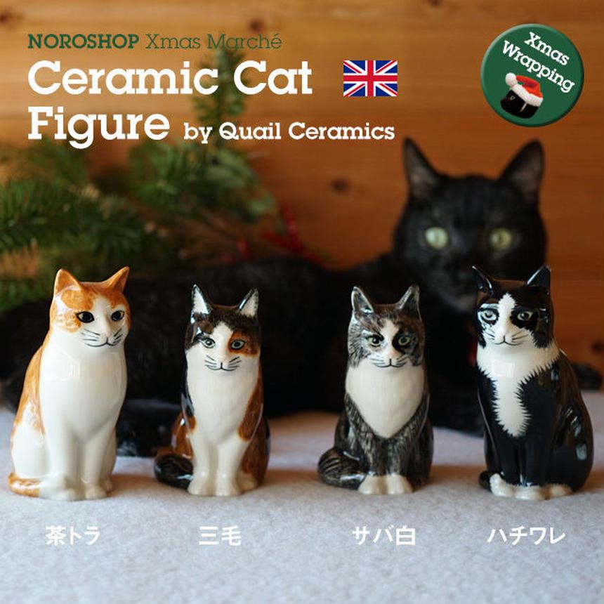 【Xmas Marché】 猫のフィギュア