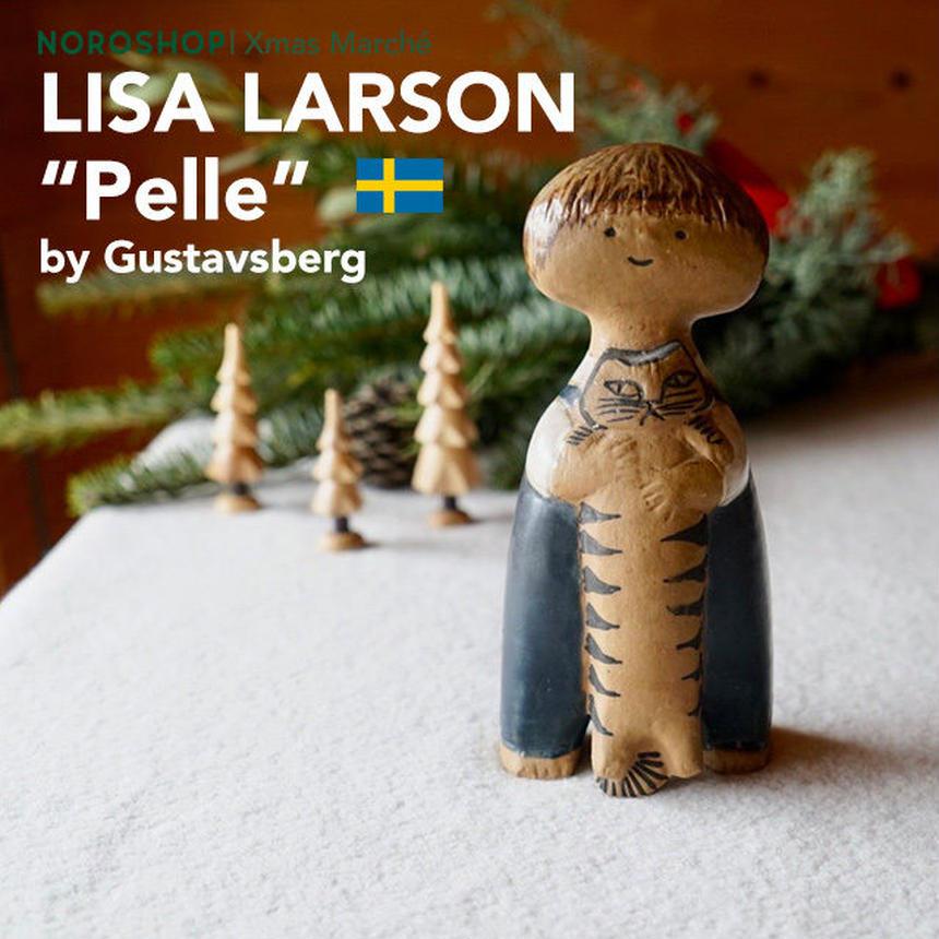 【Xmas Marché】リサ・ラーソン「ペレ」(12/17以降の発送となります)