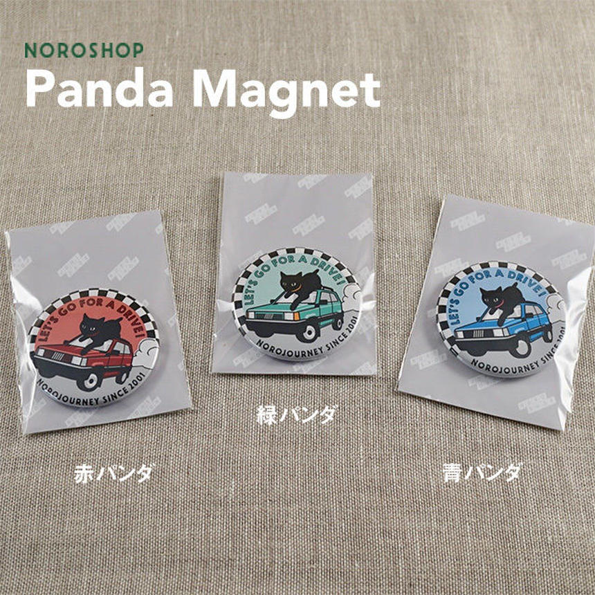 スチールマグネット / フィアットパンダ・赤 青 緑