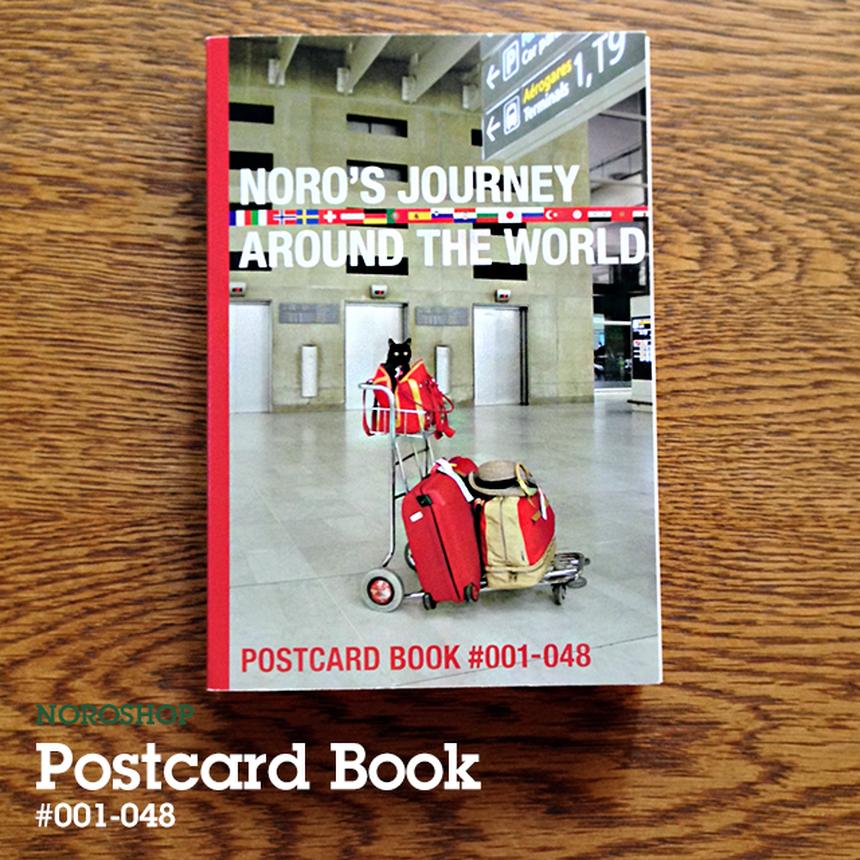 ノロのワールドポストカードBOOK