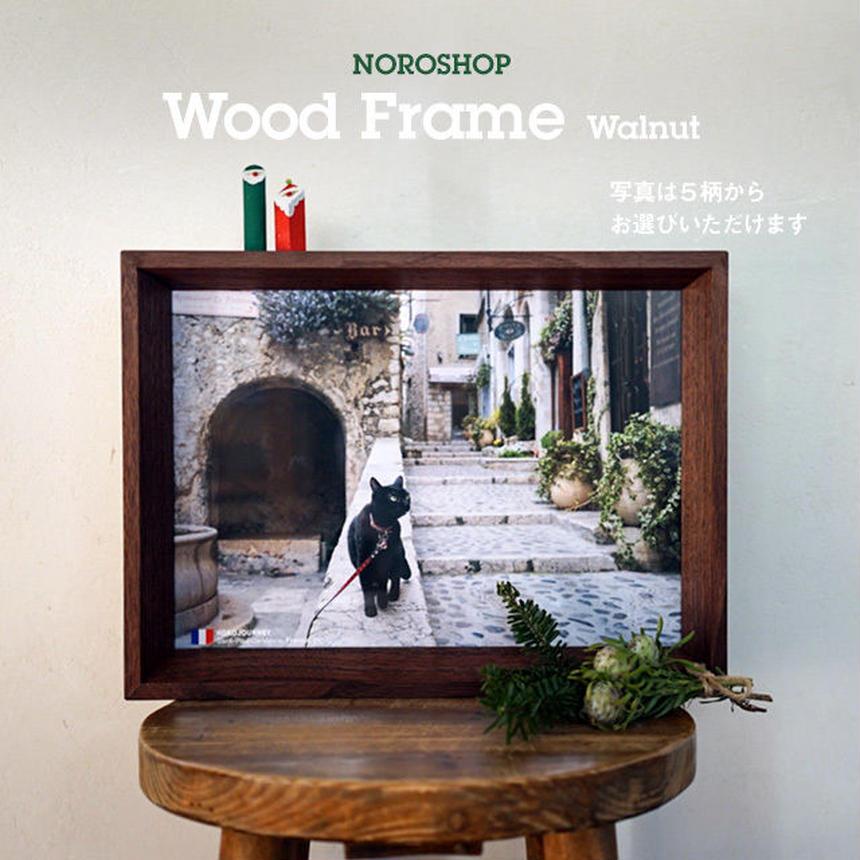 ノロの写真つきウッドフレーム「ウォールナット」
