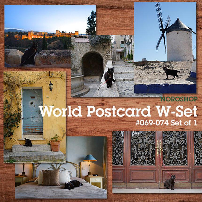 ワールドポストカードセット  #069-074