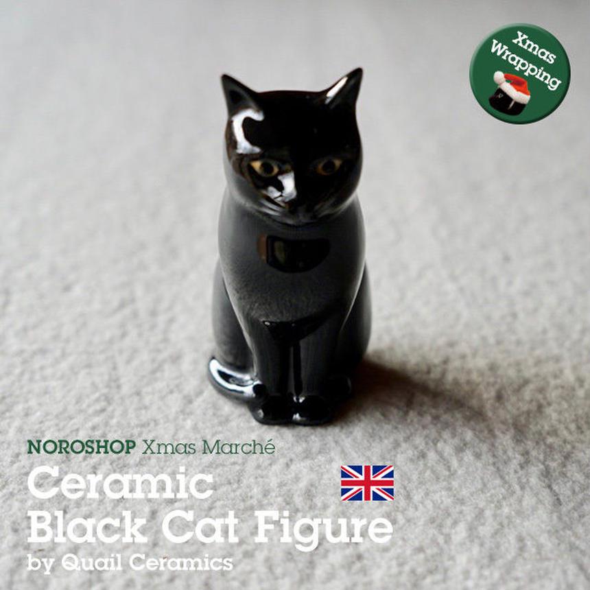 【Xmas Marché】 黒猫のフィギュア