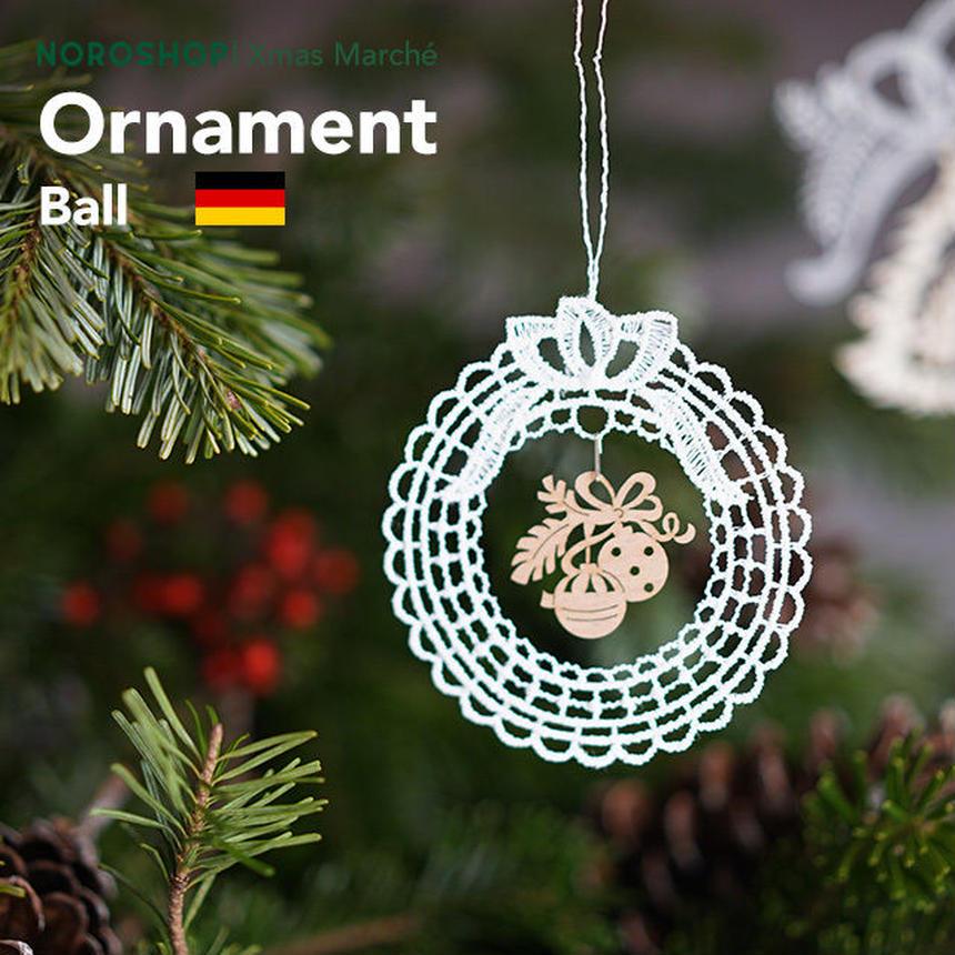 【Xmas Marché】オーナメント(ボール)(12/17以降の発送となります)