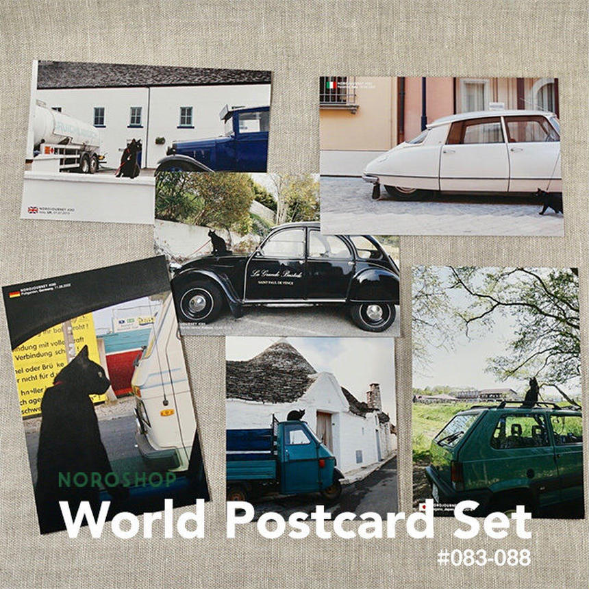 ワールドポストカードセット  #083-088