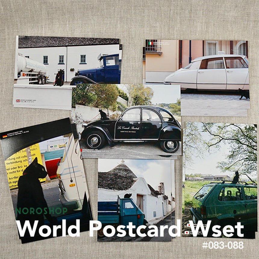 ワールドポストカードWセット  #083-088 各2枚