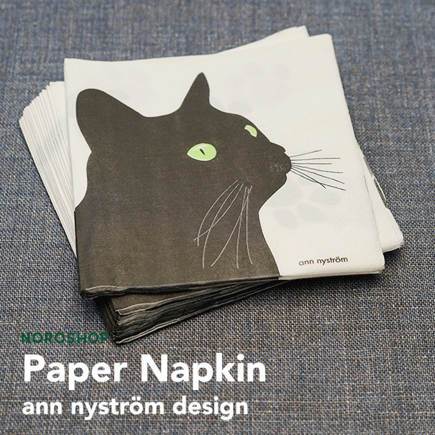 【ann nyström design】黒猫の紙ナプキン