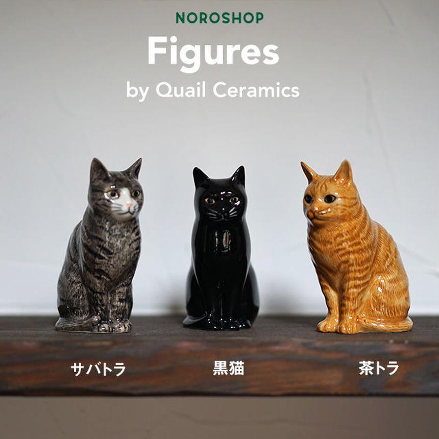 【Quail Ceramics】フィギュア