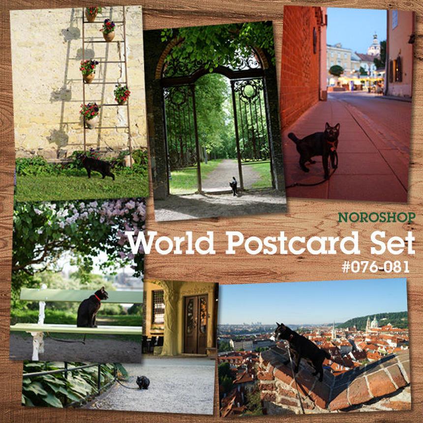 ワールドポストカードセット  #076-081