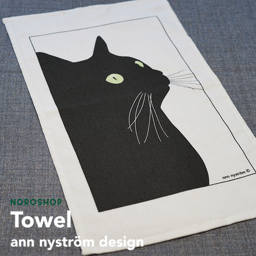 【ann nyström design】黒猫のタオル(12/19以降の発送となります)