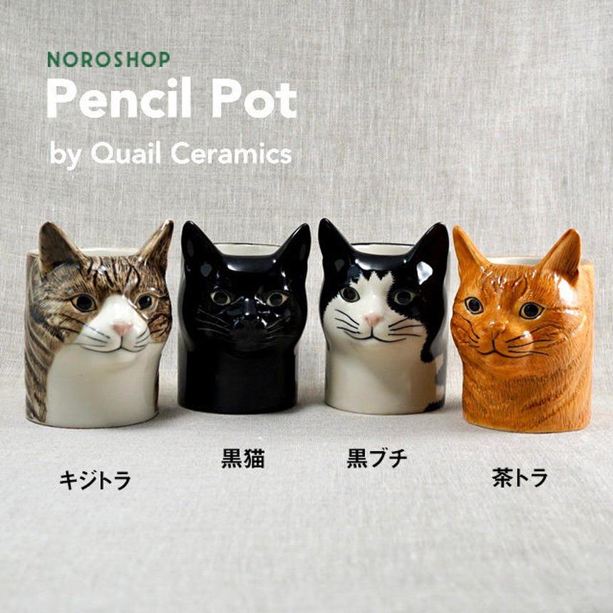 【Quail Ceramics】ペンシルポット