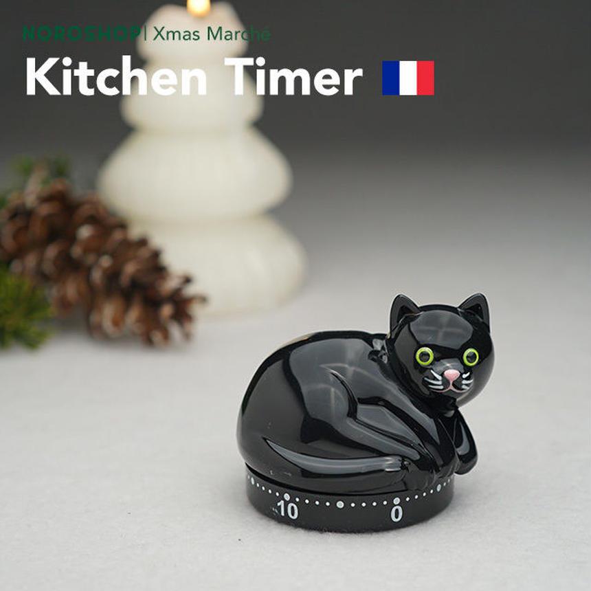 【Xmas Marché】キッチンタイマー(12/17以降の発送となります)
