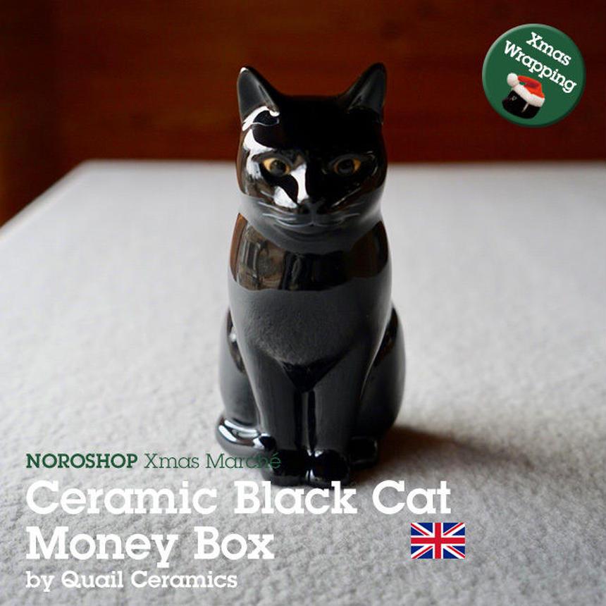 【Xmas Marché】 黒猫の貯金箱