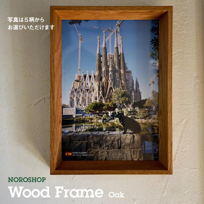 ノロの写真つきウッドフレーム「ナラ」