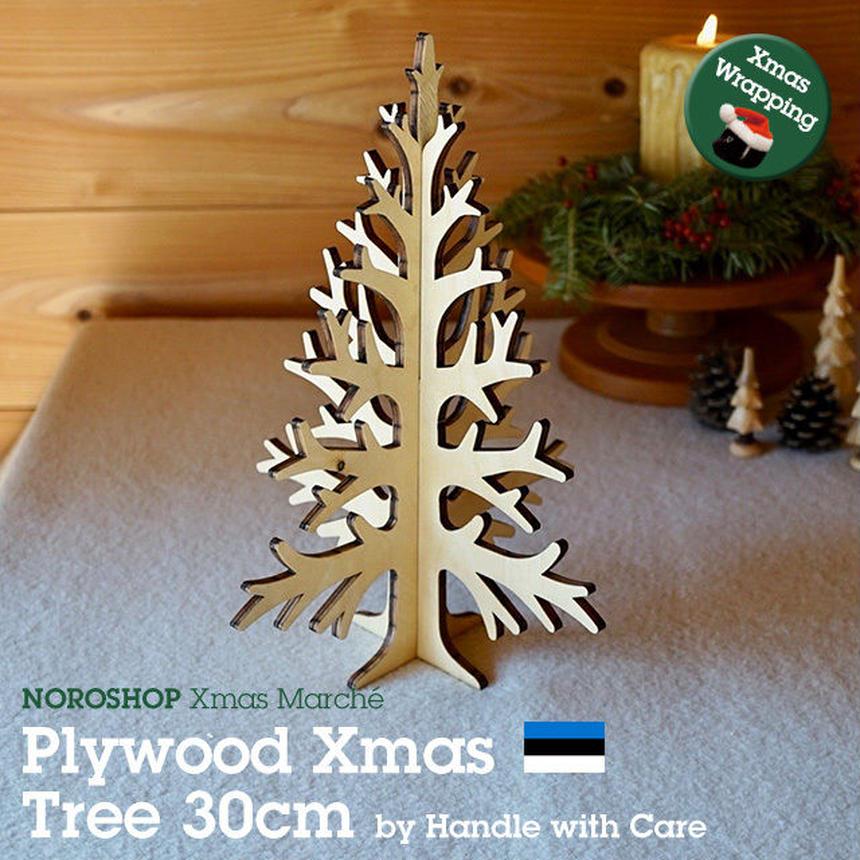 【Xmas Marché】プライウッドツリー  30cm