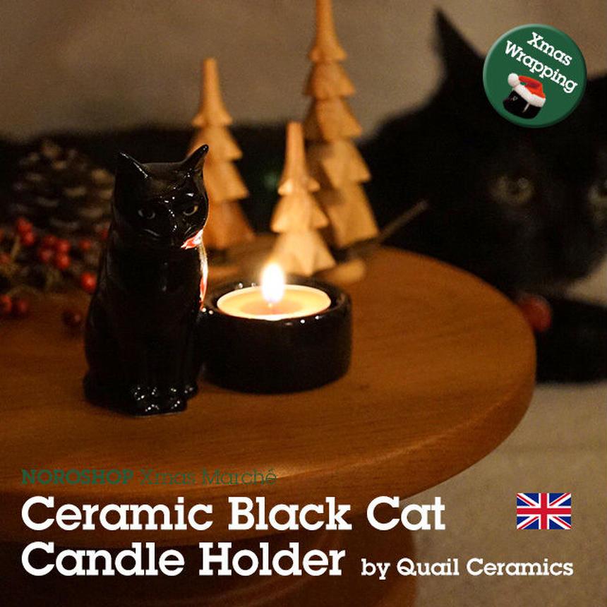 【Xmas Marché】 黒猫のキャンドルホルダー