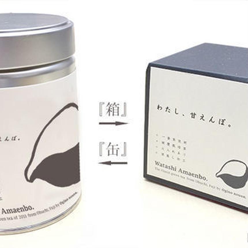 富士ブランド認定商品 私、甘えんぼ。80g「缶」