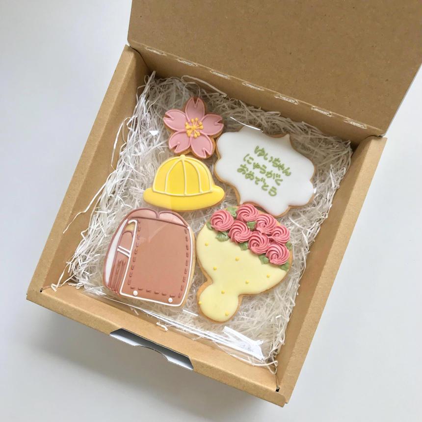 おめでとう♪ランドセルクッキー(キャメル)