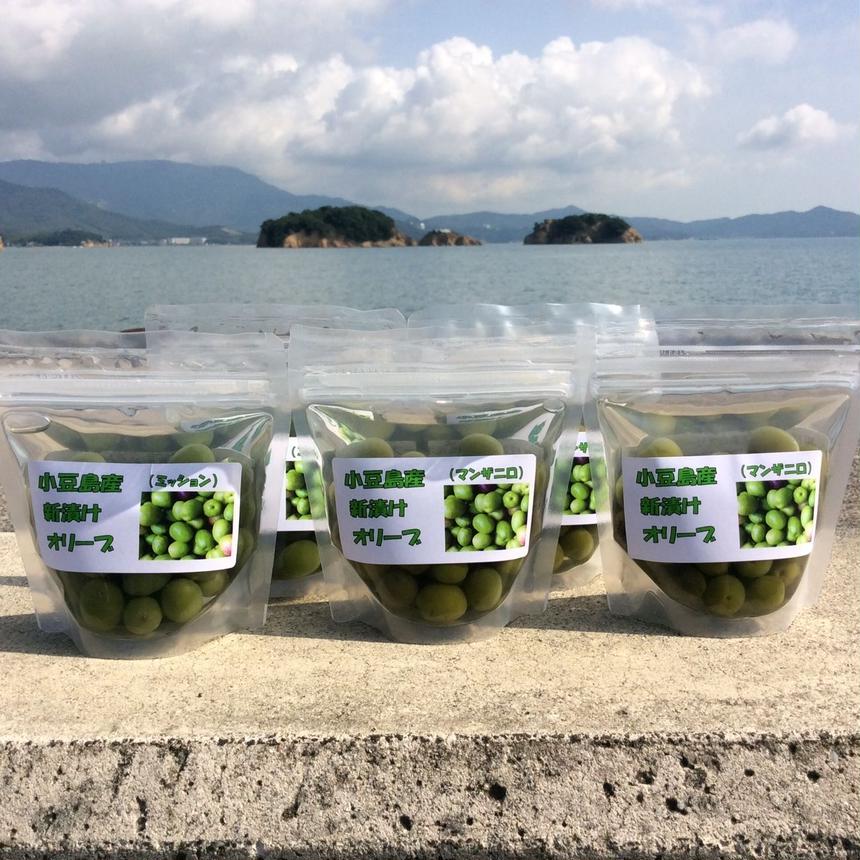小豆島産オリーブの新漬け二種類5こセット