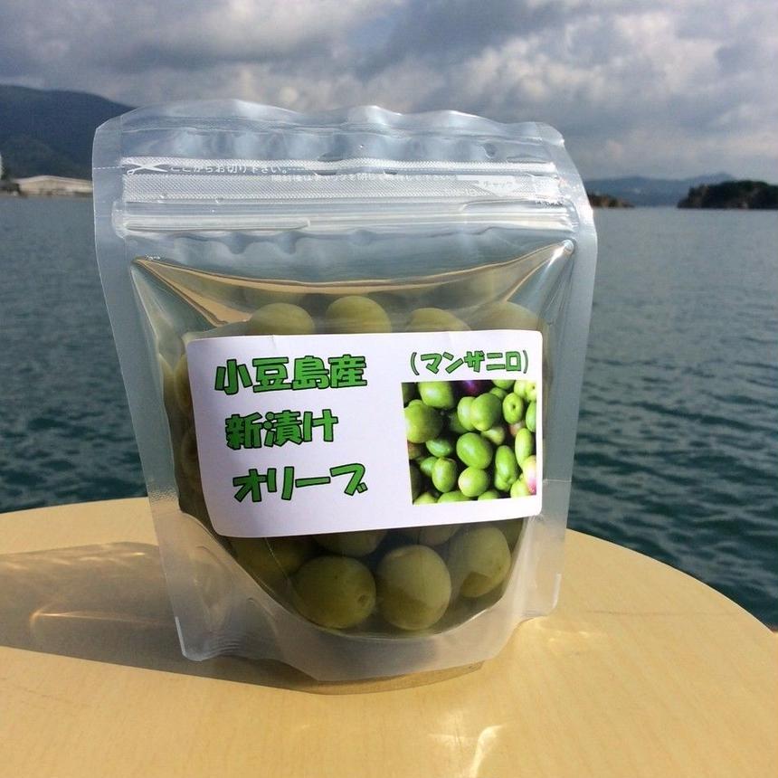 小豆島産オリーブの新漬け(品種マンザニロ)