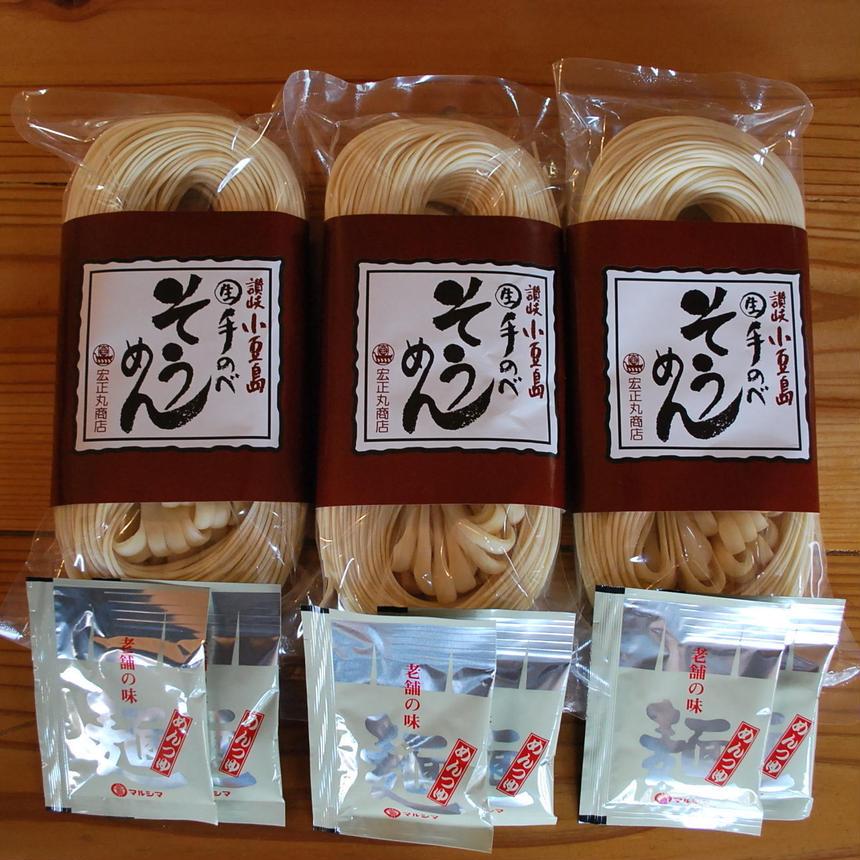 小豆島特選半生手延素麺セット「3袋めんつゆ付き」