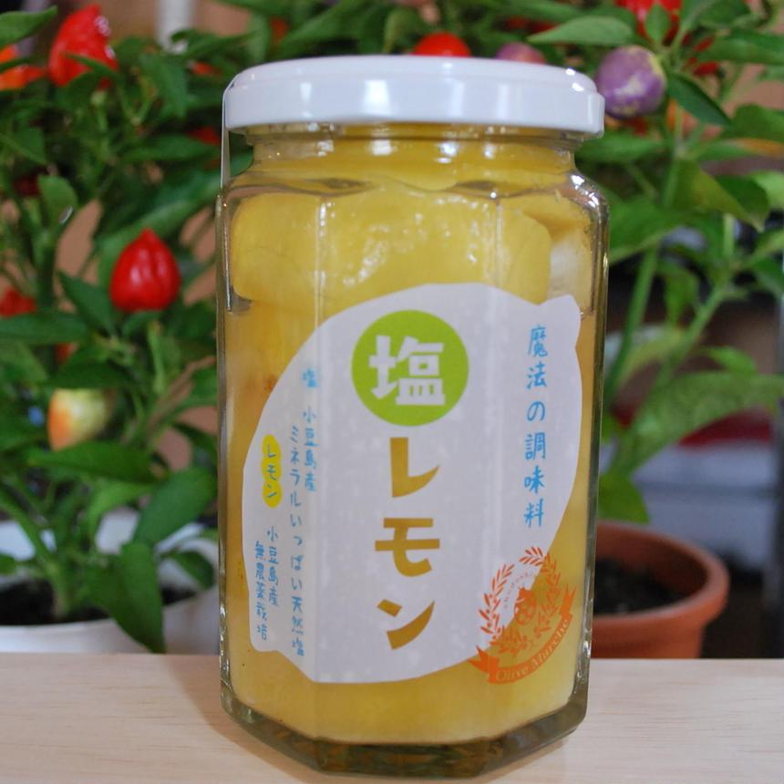 小豆島産塩レモン 300g入り