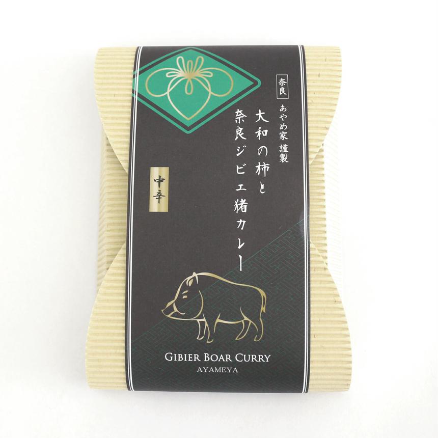 大和の柿と奈良ジビエ猪カレー【中辛】