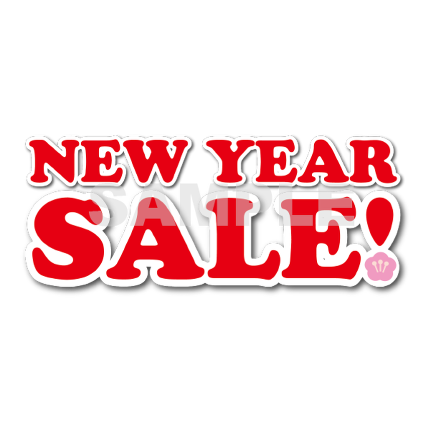 【POP素材】NEW YEAR SALE!