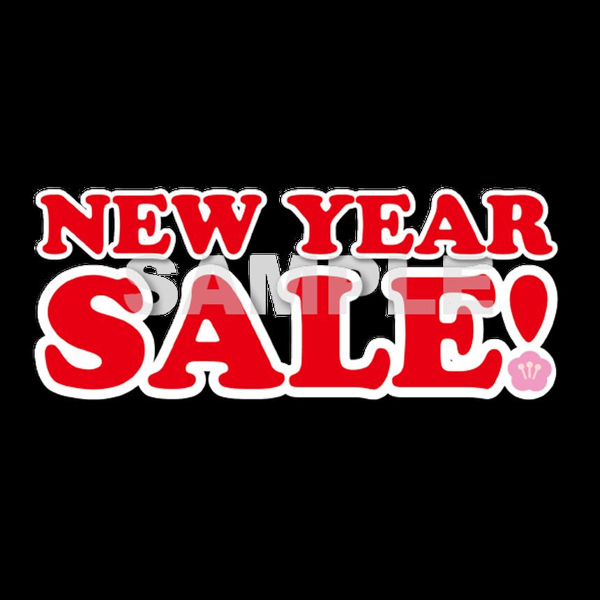 【POP素材】NEW YEAR SALE!