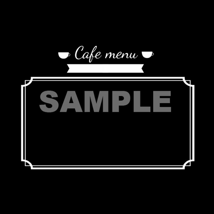 【POPテンプレート】カフェメニュー(ブラックボード)