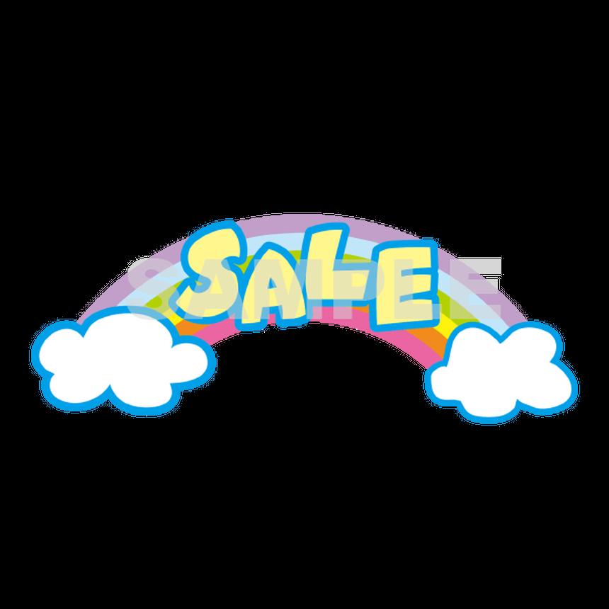 【POP素材】SALE(虹)