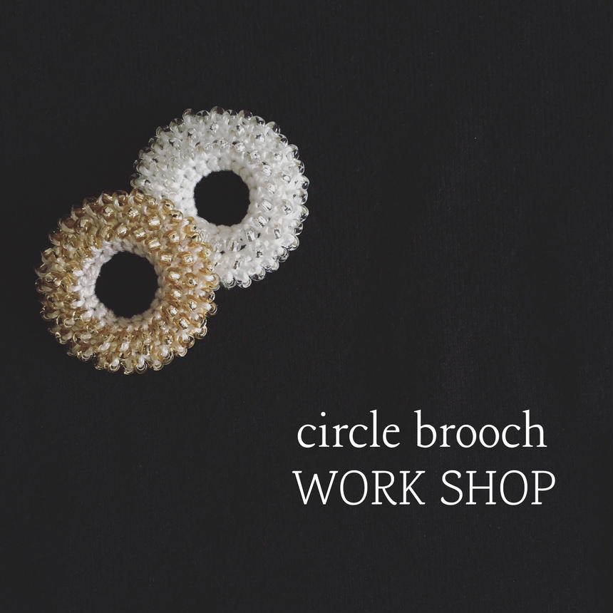 circle brooch WS KIT