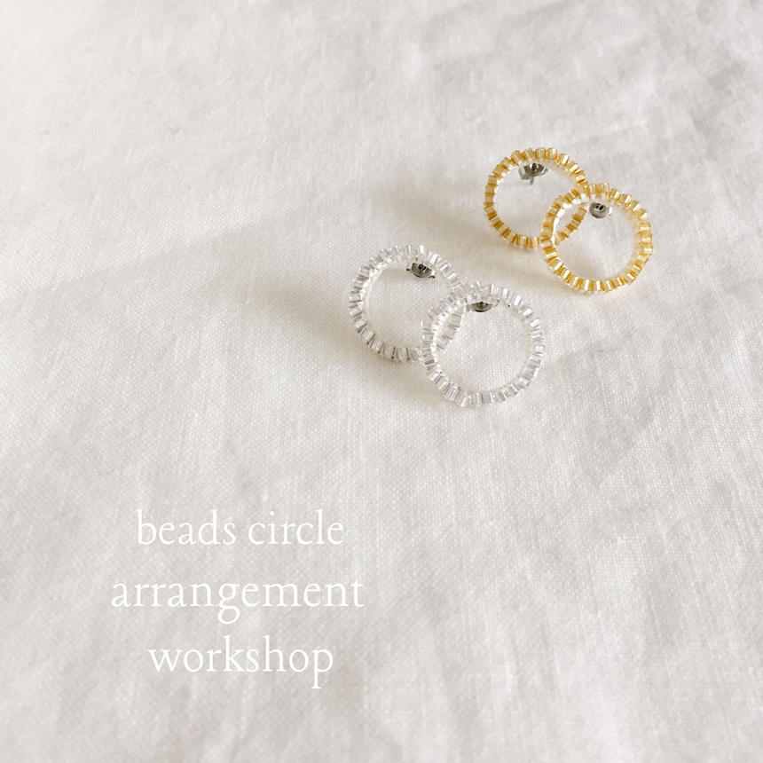 beads circle arrangement workshop KIT