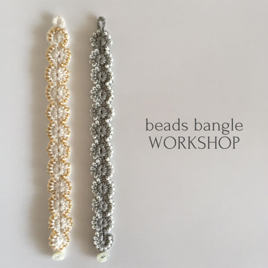 beads bangle WORKSHOP KIT