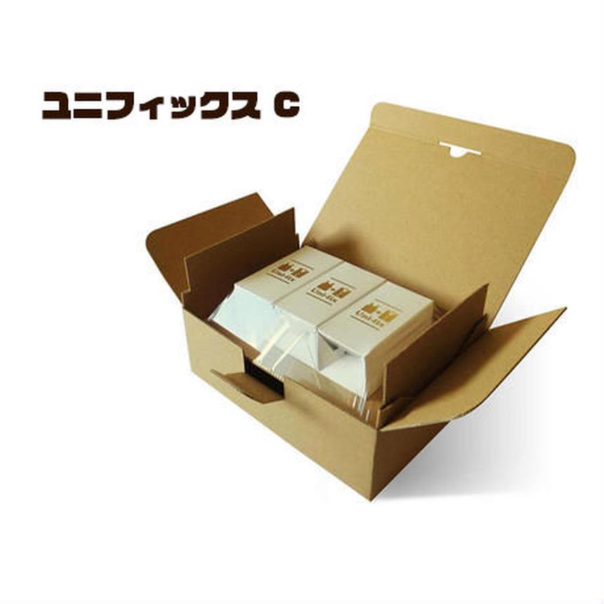 Uni-fix C(外箱つき)外寸236x165xh85mm