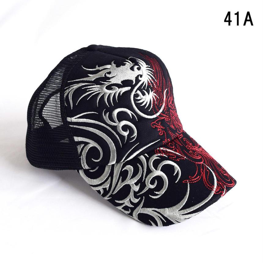 和柄刺繍 トライバル メッシュキャップ(7683-921,41A,シルバー・ドラゴン)