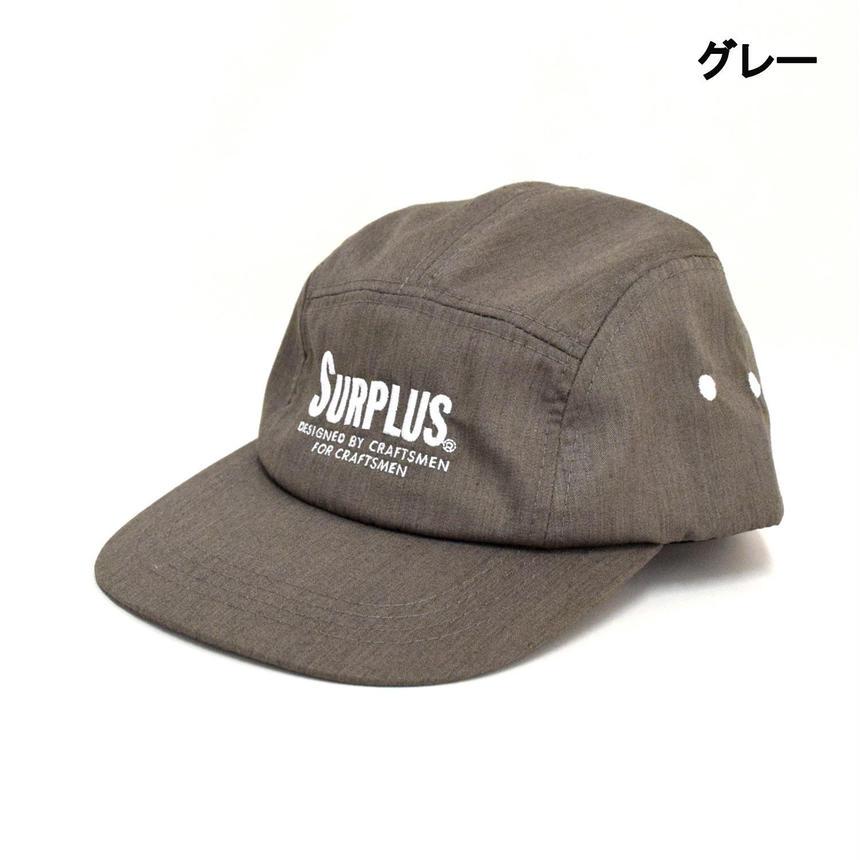 サープラス ツイル ロゴ刺繍入り ジェットキャップ(7652-006,31,グレー)