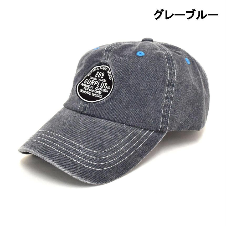 サープラス ワッペン付き レトロ ベースボールキャップ(7652-005,18,グレーブルー)