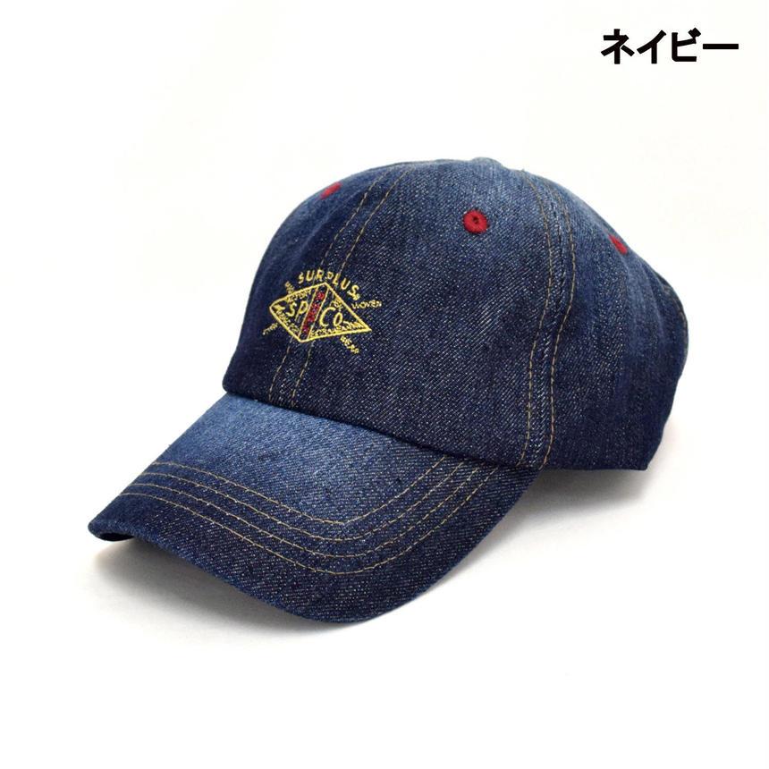 サープラス 刺繍入り レトロ ベースボールキャップ(7652-002,38,ネイビー)