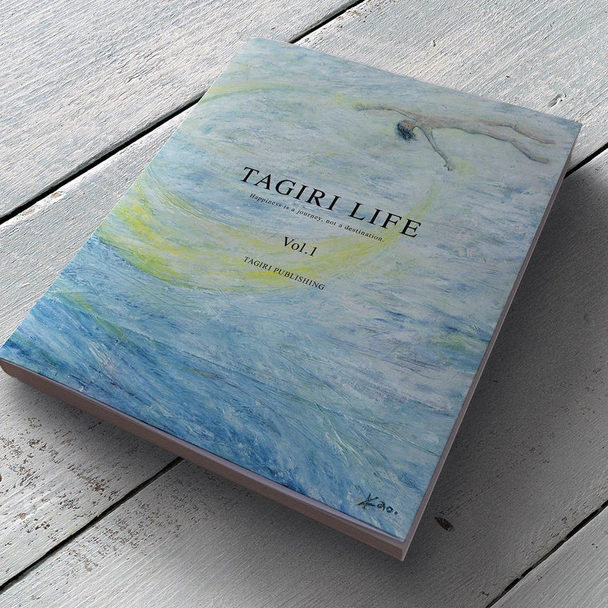 書籍TAGIRI LIFE(1冊/1 book)
