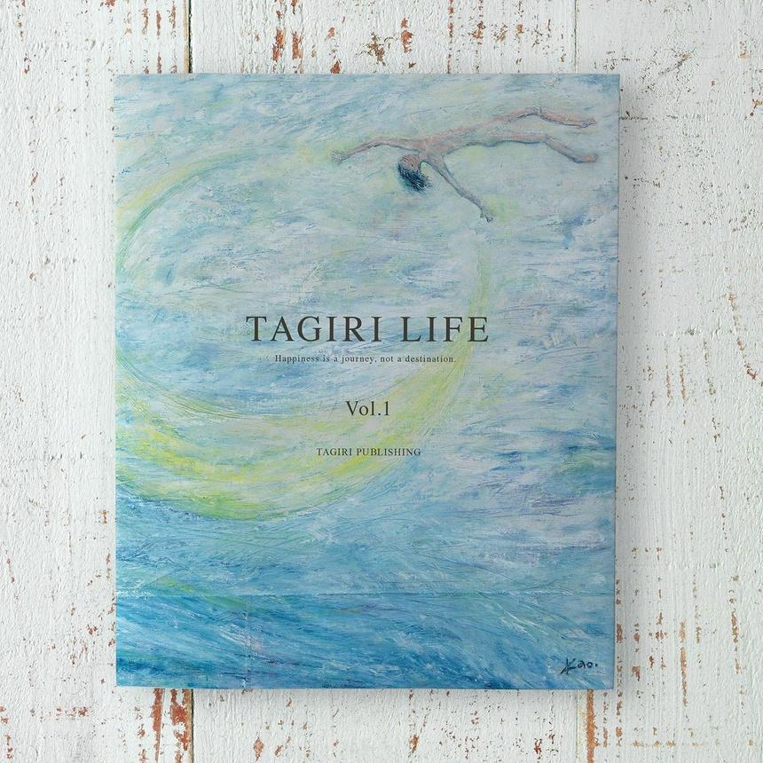 書籍TAGIRI LIFE(2冊/2 books)