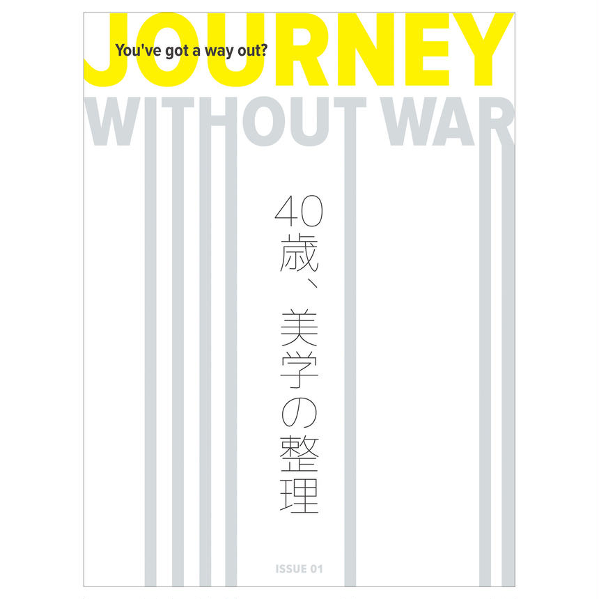 JOURNEY WITHOUT WAR -issue 01-  デジタル版