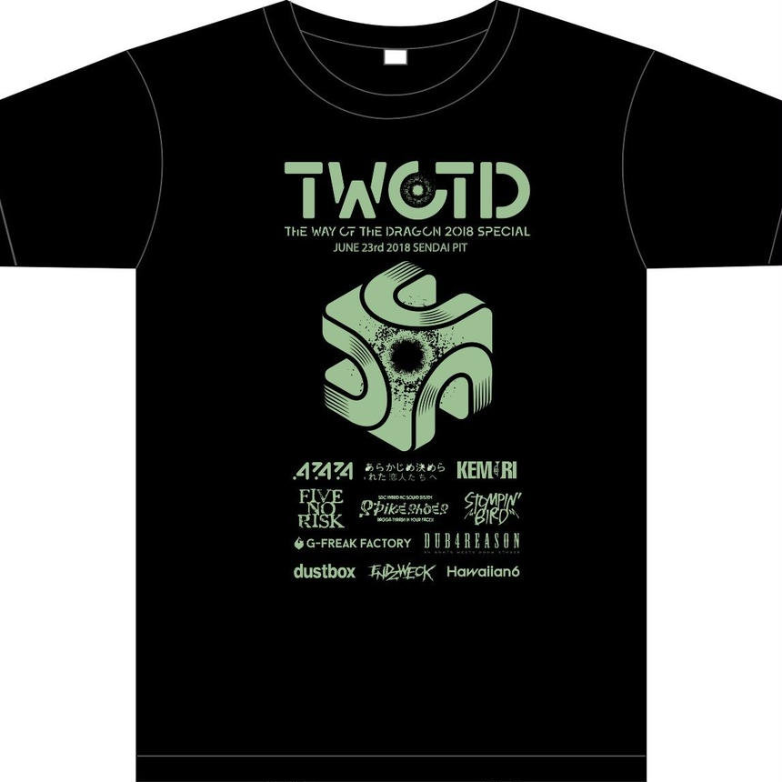 TWOTD special 2018 logo T-shirt