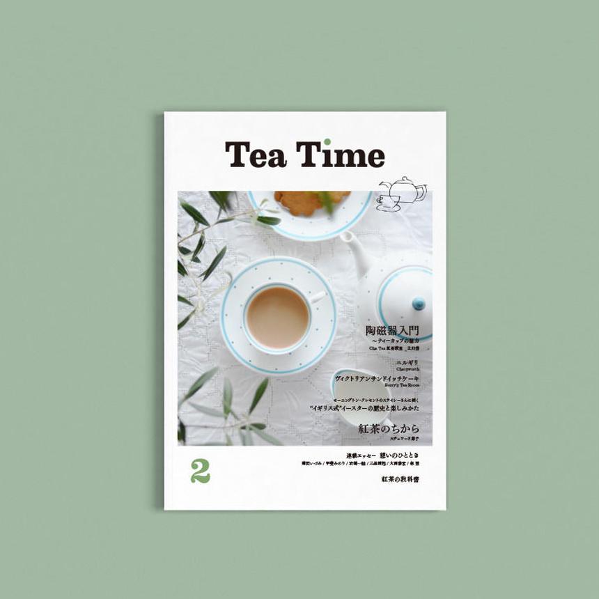Tea Time vol.2