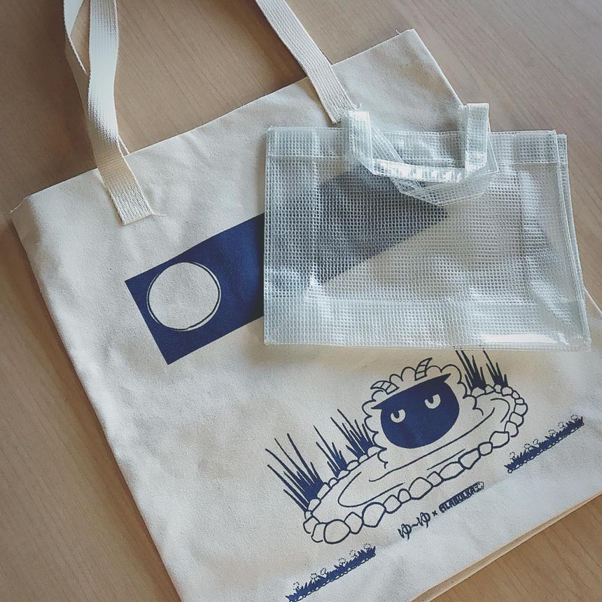ゆ~ゆオリジナルお風呂トートバッグ(防水バッグ付き)